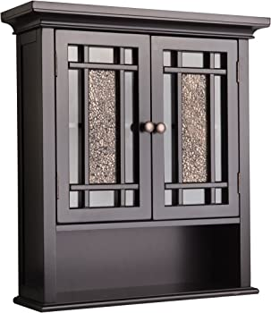 Elegant Home Whitney Wall Cabinet