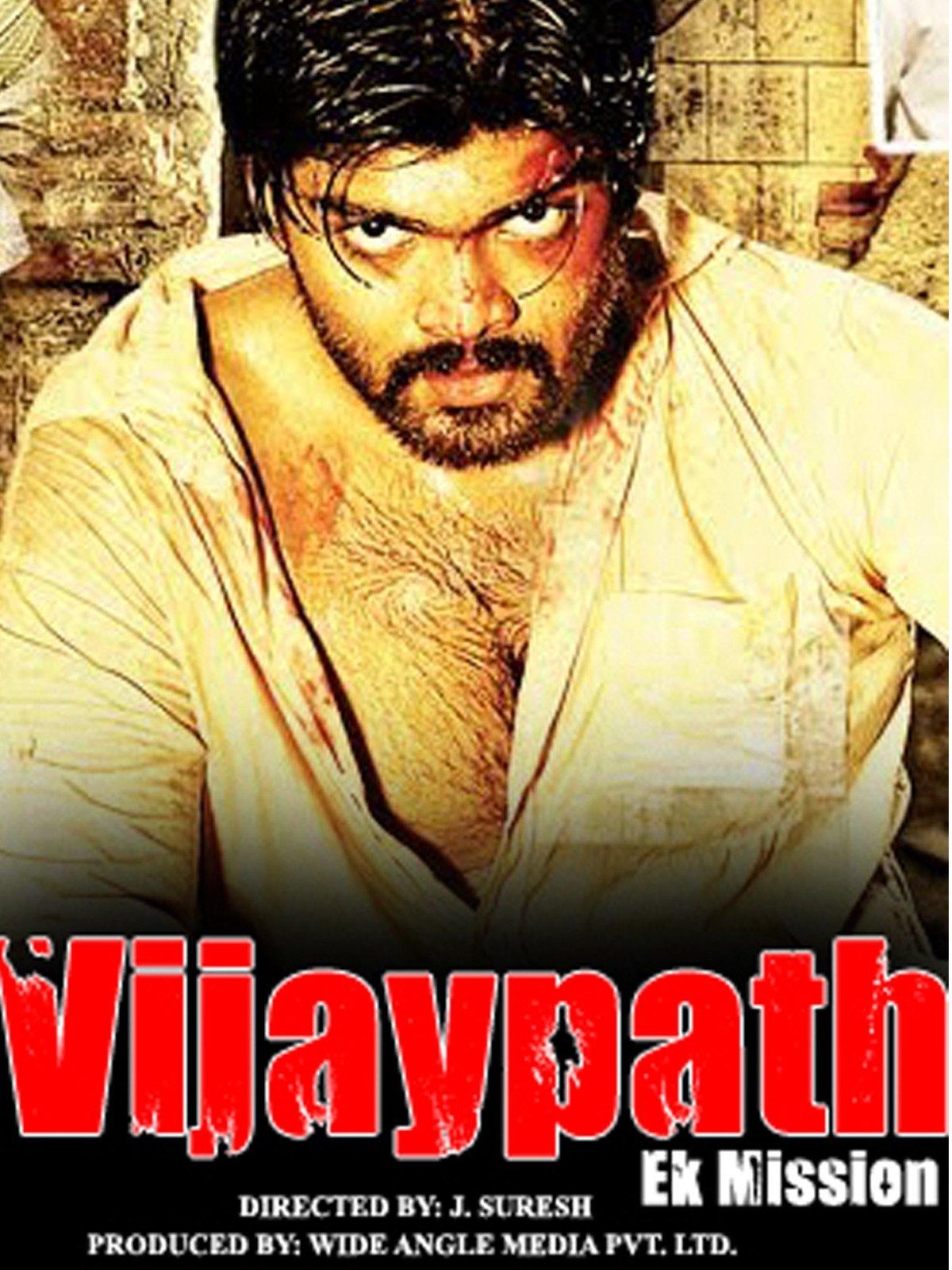 Vijaypath Ek Mission on Amazon Prime Video UK