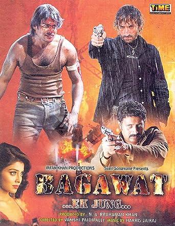bagawat hindi movie mp3 song instmank