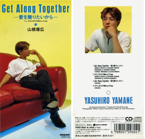 ♪Get Along Togetger~愛を贈り...