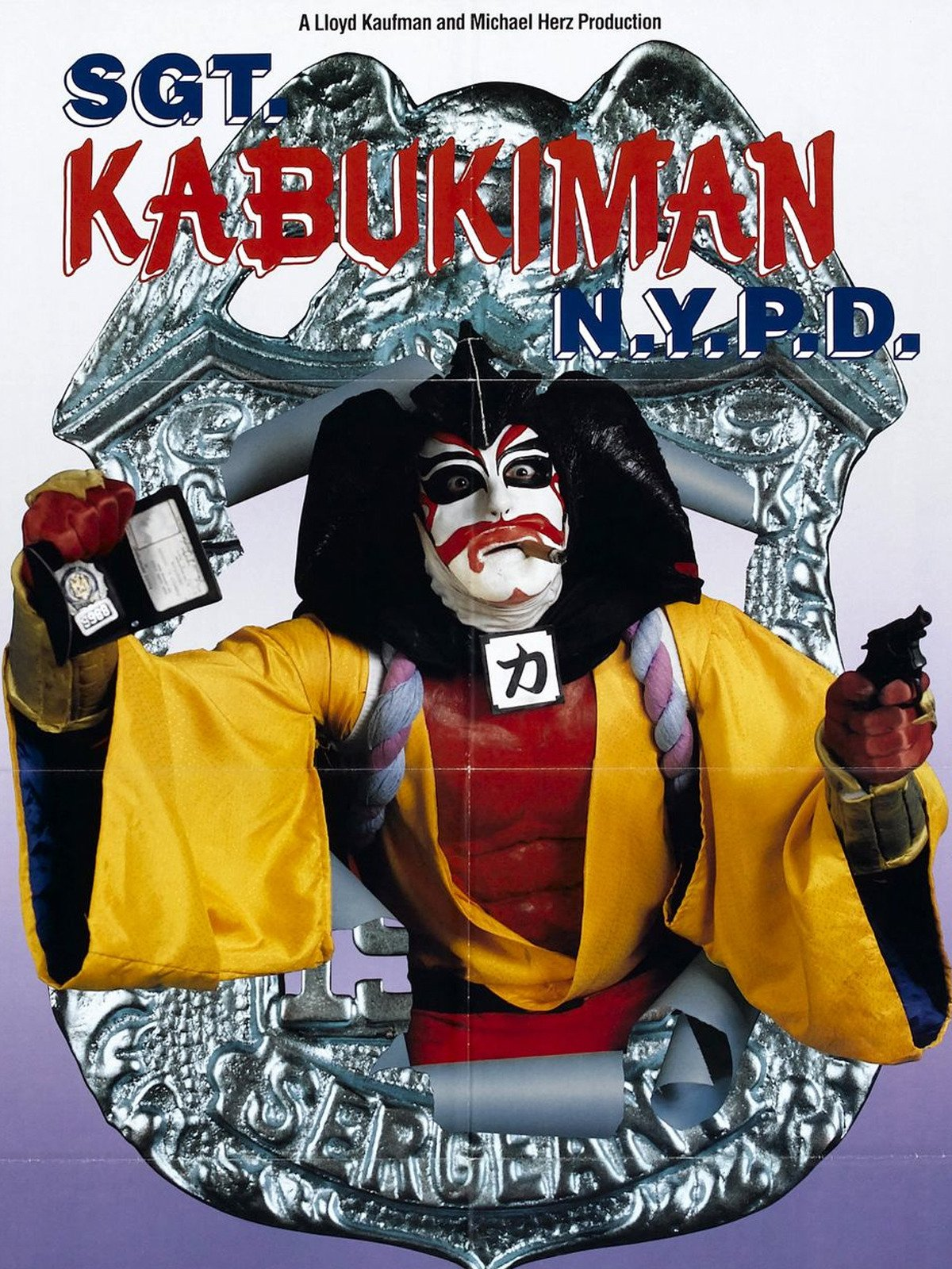 Sgt. Kabukiman N.Y.P.D. on Amazon Prime Video UK