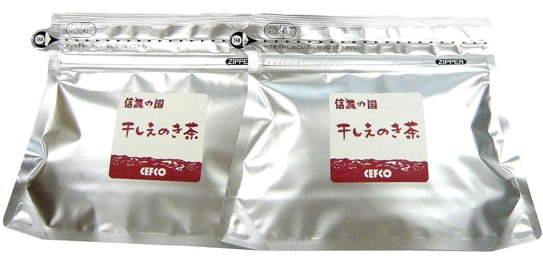 信濃の国 干しえのき茶(長野県産) ティーバッグ(2.5g×15包入り) ×2袋セット