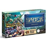 New Nintendo 3DS XL Monster Hunter Cross Hunting life Start Pack
