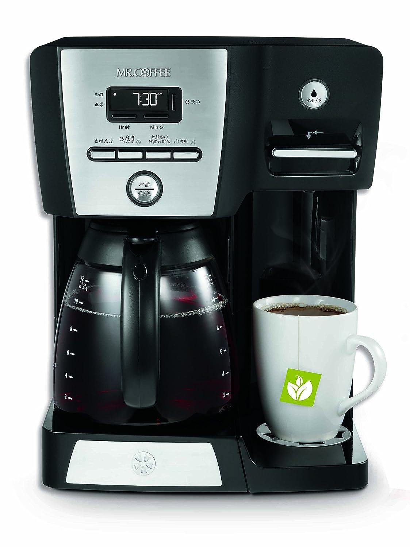 Electric Coffee Maker Wattage : Mr. Coffee BVMC-EM1008 850-Watt Espresso and Cappuccino Maker (Black/Silver) / Mr. Coffee BVMC ...