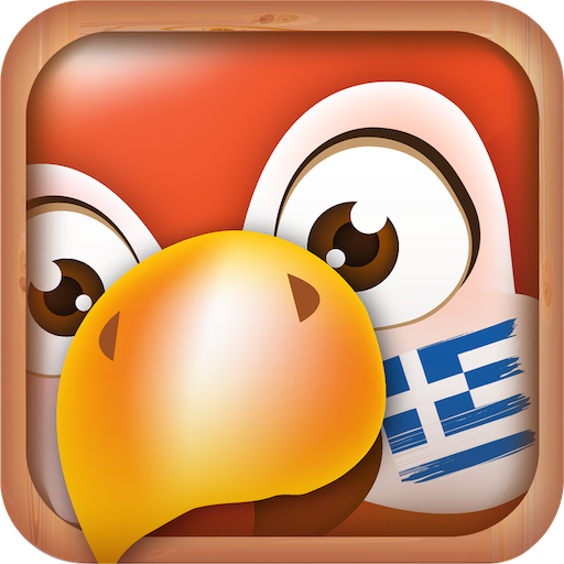 Learn Greek Free - Phrases & Vocabulary For Travel, Study & Live In Greece