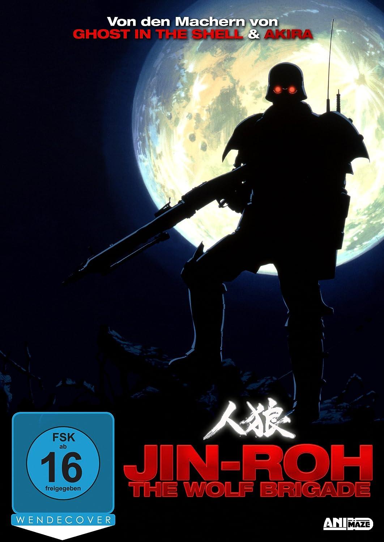Jin-Roh, DVD