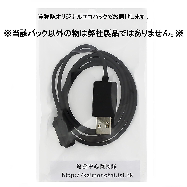 SONY Xperia Z Ultra / Z1 / Z1 f (Z1 s) 用 USBマグネットチャージケーブル
