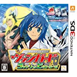 Cardfight!! Vanguard: Ride to Victory [Japan Import]