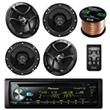 Pioneer DEH-X6900BT single din Bluetooth In-Dash CD/AM/FM Receiver Bundle Kit - with 4 JVC CSJ620 Car Speakers 300W 6.5