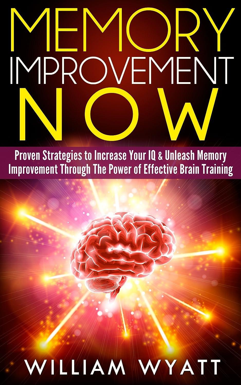MemoryImprovementNow
