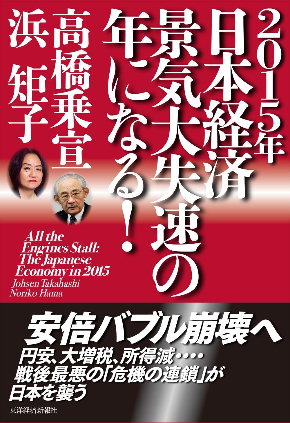 【社会】上野千鶴子氏や浜矩子氏の名前も 「反対する学者の会」が廃案求める声明-安保関連法案©2ch.net YouTube動画>6本 ->画像>12枚
