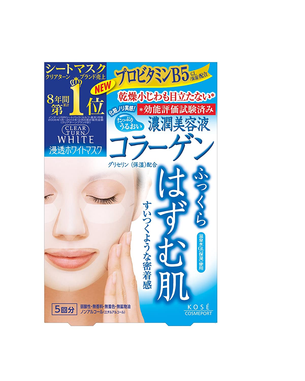 クリアターン ホワイト マスク CO c (コラーゲン)