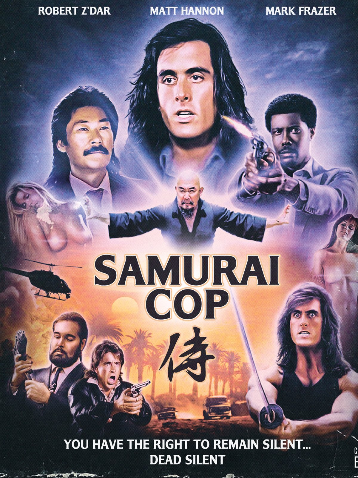 Samurai Cop on Amazon Prime Instant Video UK