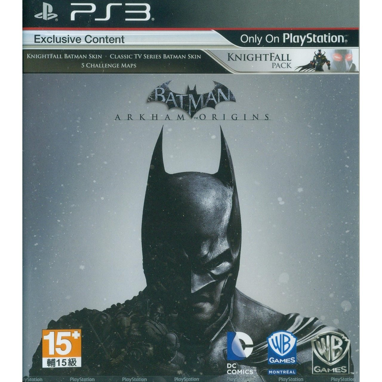 Batman: Arkham Origins (PS3)