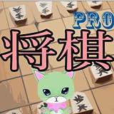 猫と学ぶ将棋の定跡