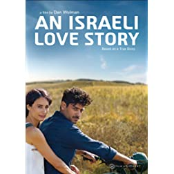 An Israel Love Story