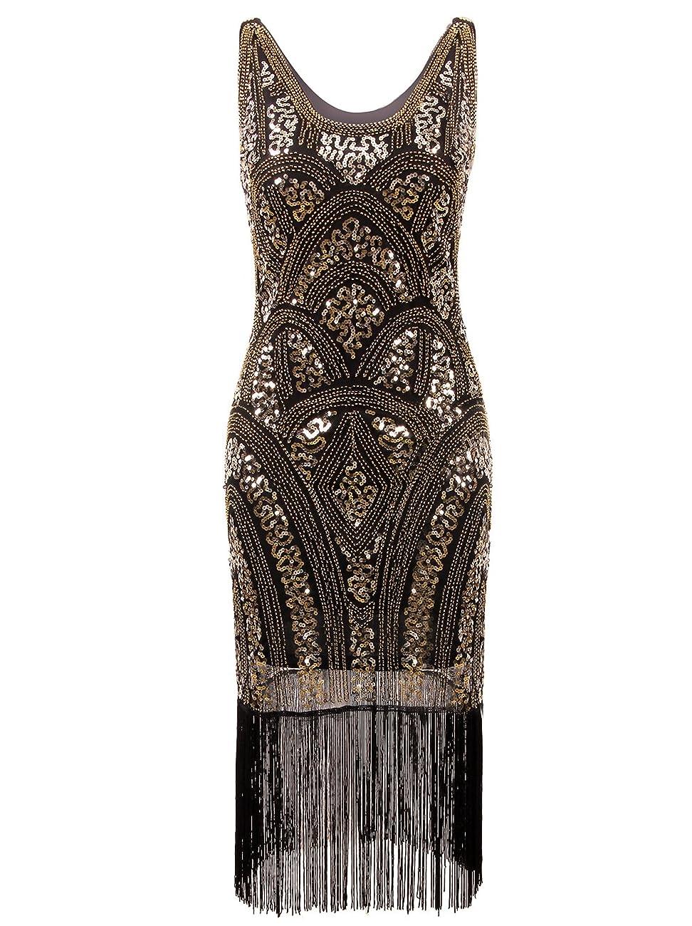 Vijiv 1920s Vintage Inspired Sequin Embellished Fringe Prom Gatsby Flapper Dress 1