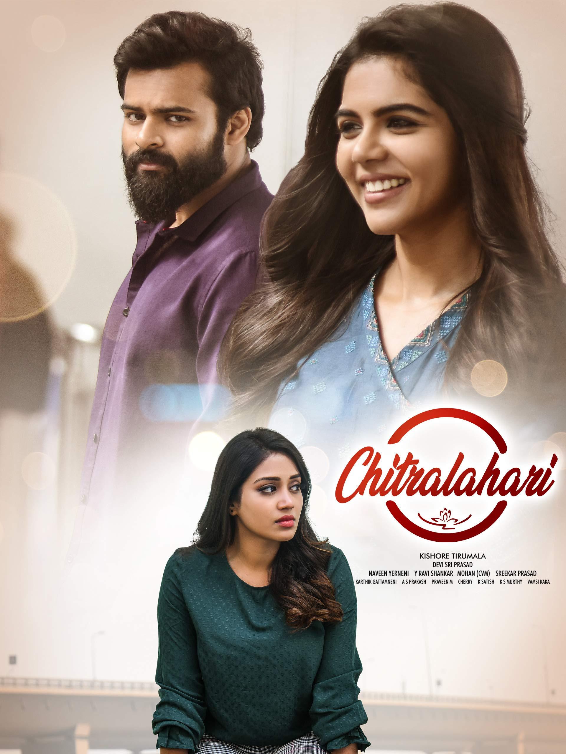 Chitralahari (4K UHD)