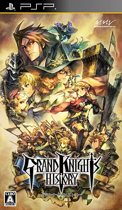 Grand Knights History [Japan Import]: Video Games