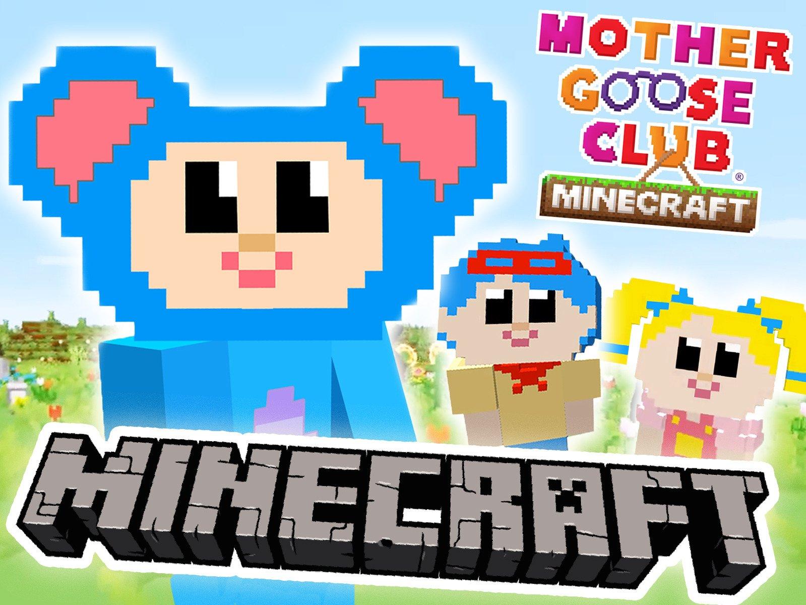 Minecraft: Mother Goose Club on Amazon Prime Video UK