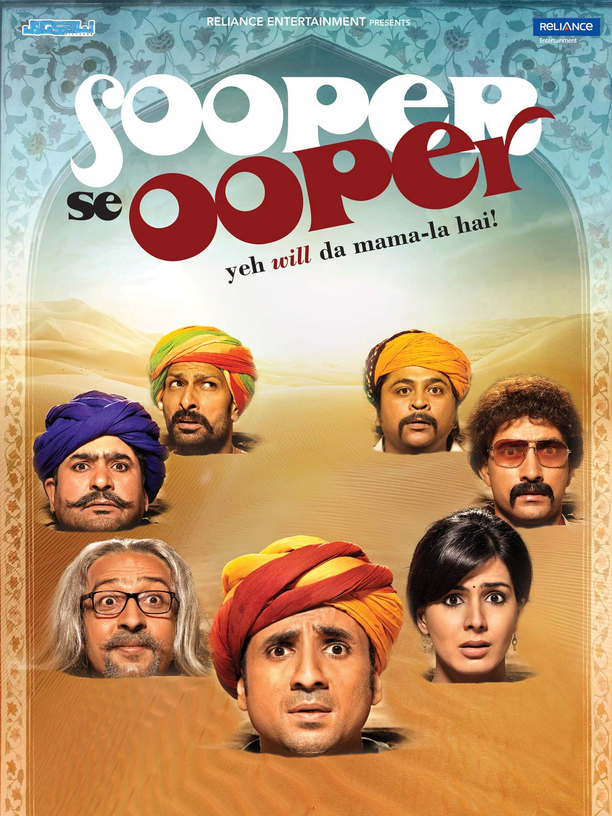 Sooper Se Ooper on Amazon Prime Video UK