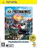 フリーダムウォーズ PlayStation (R) Vita the Best