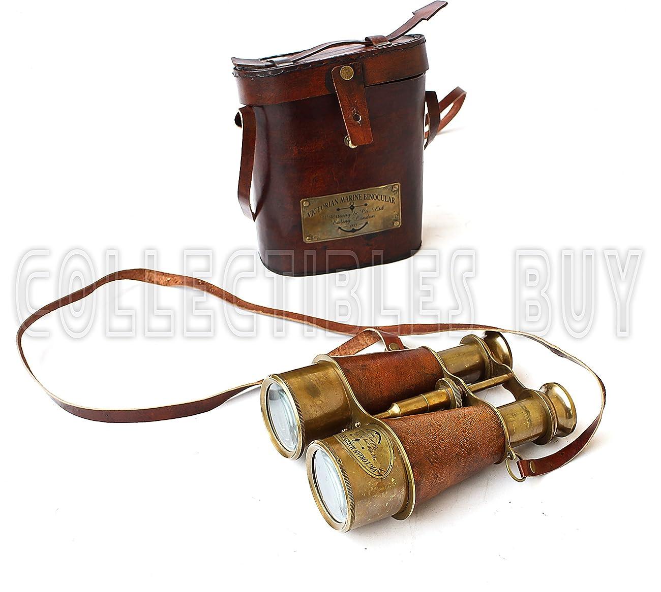 Victorian Marine Brass Leather Binocular Sailor Instrument London 1915 0