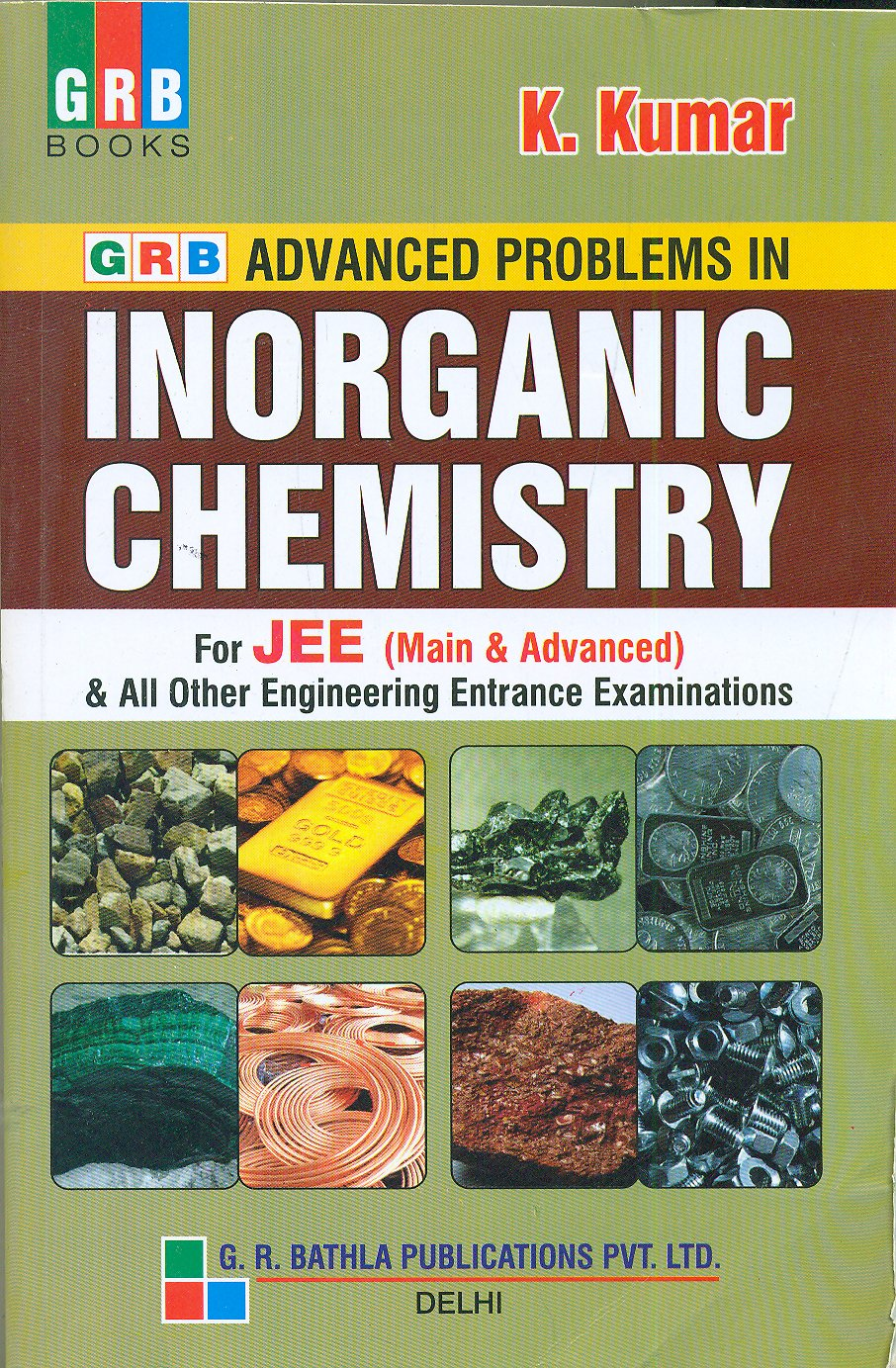 in buy new pattern advanced problem in inorganic chemistry in buy new pattern advanced problem in inorganic chemistry for jee book online at low prices in new pattern advanced problem in inorganic