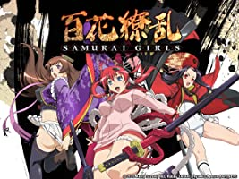 Samurai Girls Season 1