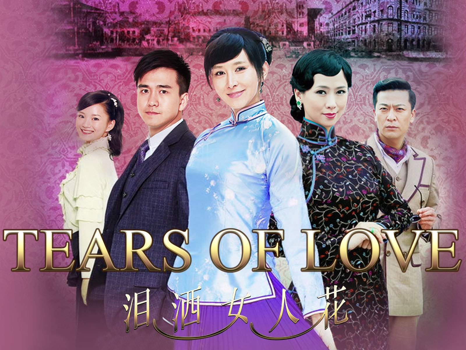 Tears of Love - Season 1