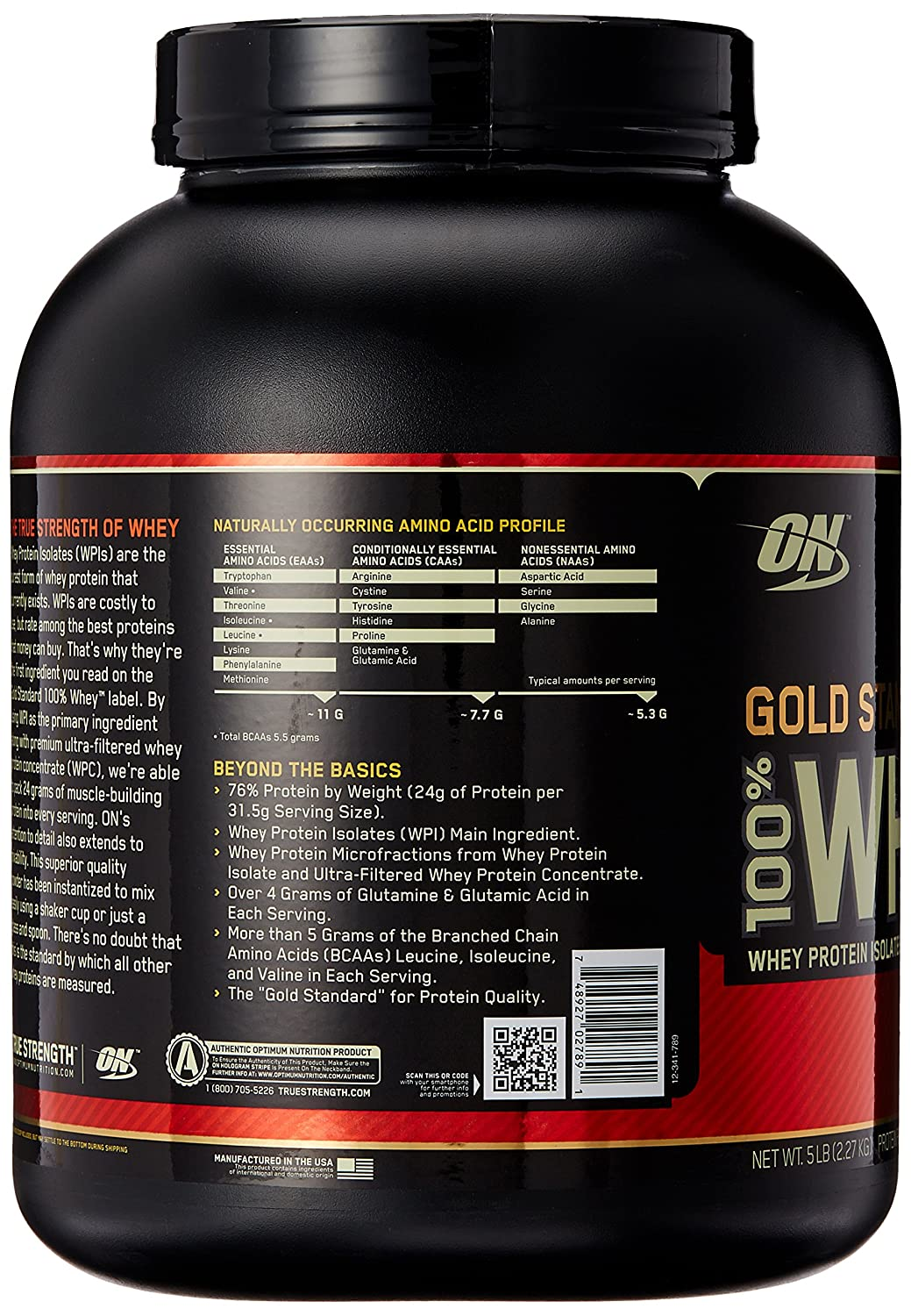 ON Whey Gold Standard - 5 lb Rocky Road