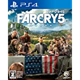 Far Cry 5 ?First Limited Production Limited Bonus?