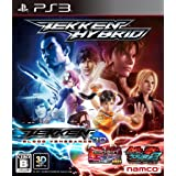 Tekken Hybrid [Japan Import]