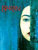 Baran (English Subtitled)