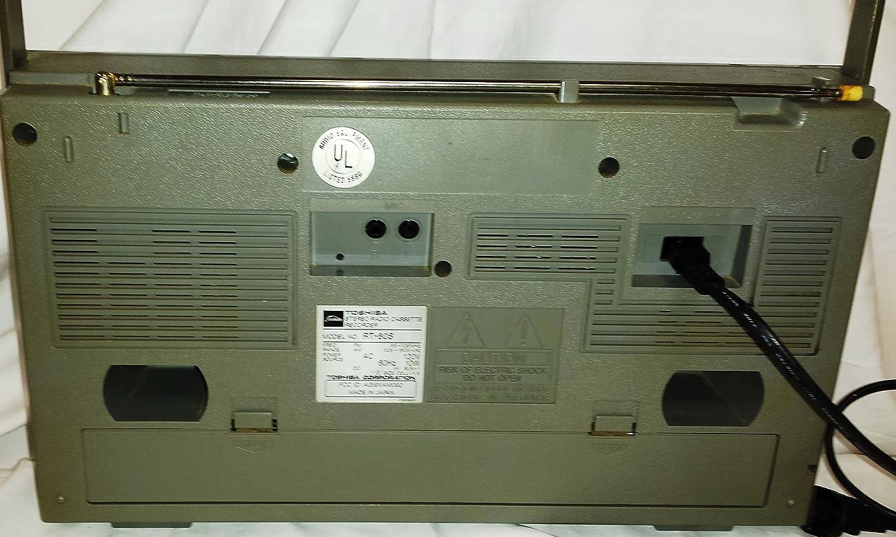 TOSHIBA BOOM BOX-GETTO BLASTER AM/FM RADIO CASSETTE PLAYER-RECORDER 1