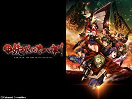 KABANERI OF THE IRON FORTRESS(Subbed)