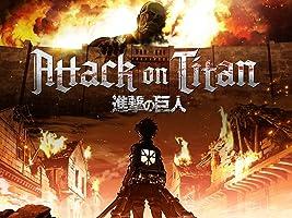 Attack on Titan (English Dubbed) Season 1