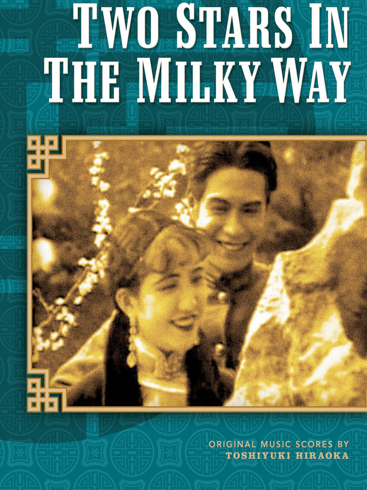 Two Stars In The Milky Way on Amazon Prime Video UK
