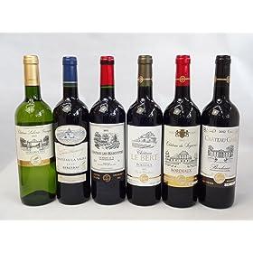 セレクション フランスワイン 三大コンテスト 金賞受賞ワイン 6本セット