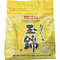 Tamanishiki Super Premium Short Grain Rice, 4.4-Pounds