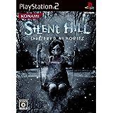 Silent Hill: Shattered Memories [Japan Import]