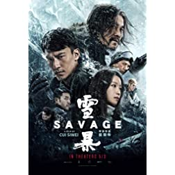 Savage [Blu-ray]