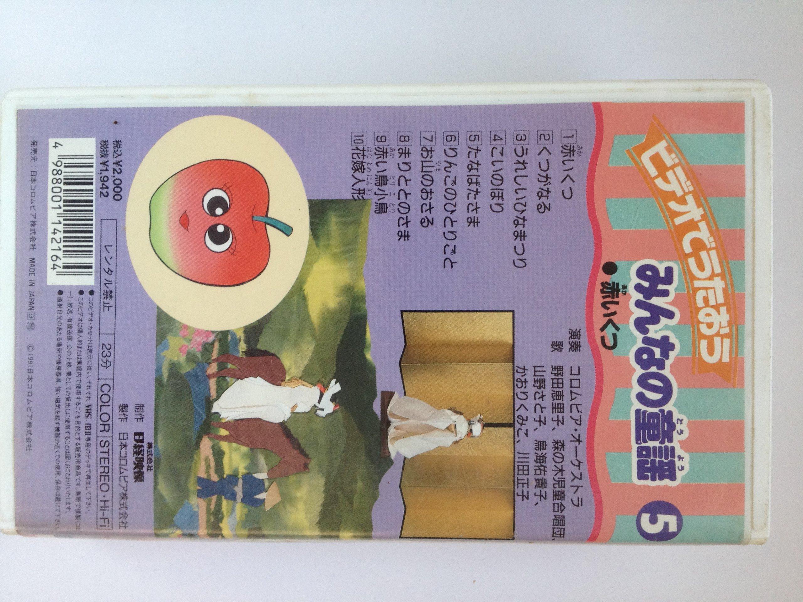 みんなの童謡 - JapaneseClass.jp