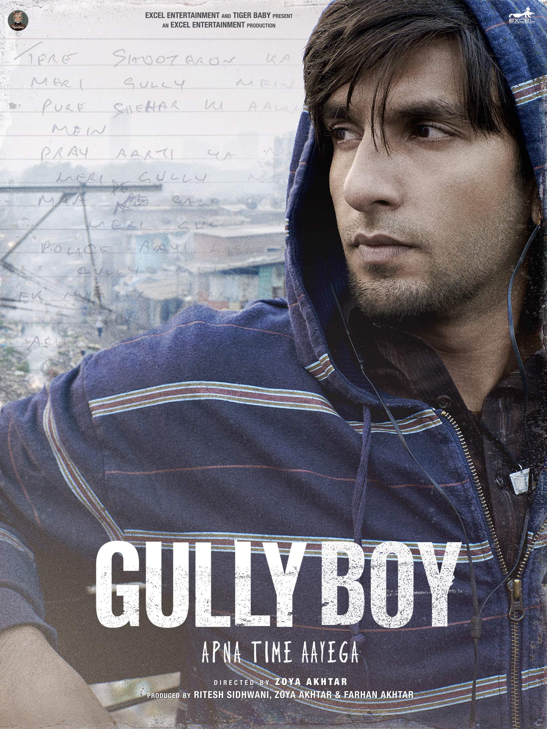 Gully Boy on Amazon Prime Video UK