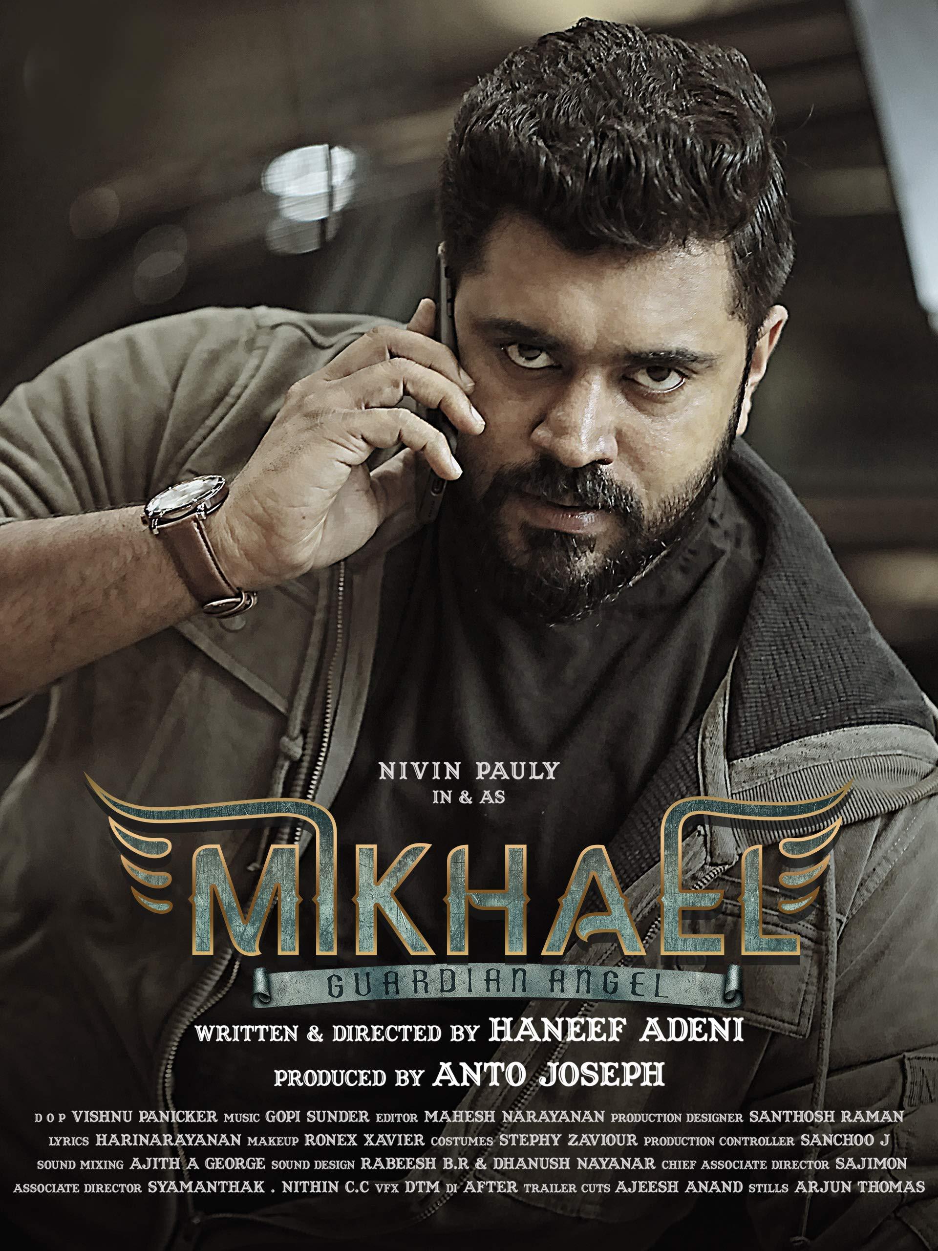 Mikhael