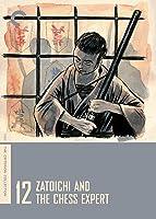 Zatoichi and the Chess Expert [HD]