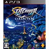 Sly Cooper Collection [Japan Import]
