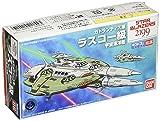 メカコレクション 宇宙戦艦ヤマト2199 No.06 ラスコー級 プラモデル