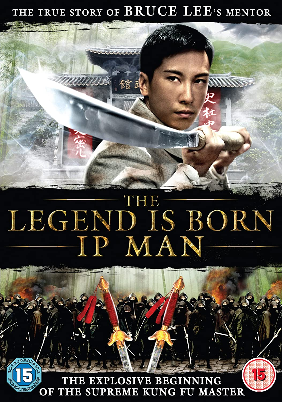 იპ მანი: ლეგენდის დაბადება (ქართულად) - The Legend Is Born: Ip Man / Ип Ман: Рождение легенды (2010)