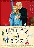 リアリティのダンス 無修正版 [Blu-ray]